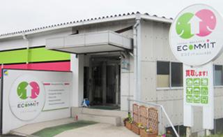 リユース・リサイクル事業における環境対応規定「ECOMMITガイドライン」。2012.5.1