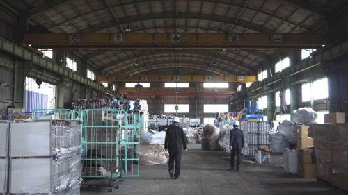ecommit-warehouse