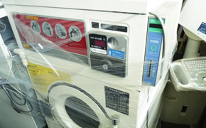 Used second hand commercial washing laundry machines japanese wholesale export