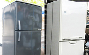 Used second hand refrigerators freezers japanese wholesale supplier