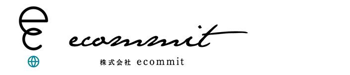 ecommit について