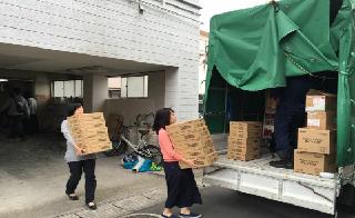 株式会社ecommit 熊本地震対応