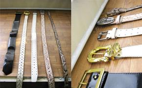 japan used belts benin import export