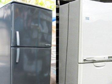 Used Refrigerators