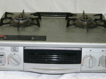 Used Cooking Stoves