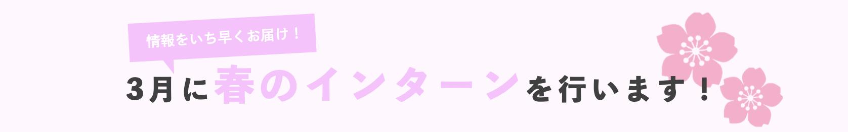 スクリーンショット 2020-02-06 18.25.38