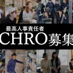 CHRO_20210213
